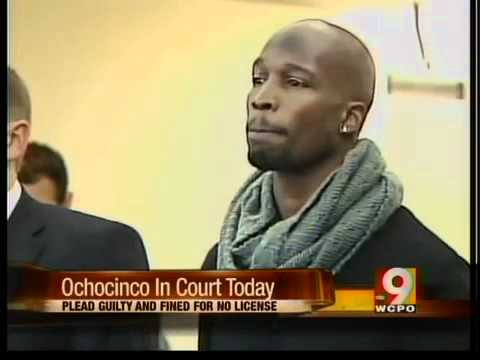 Ochocinco Officially Charged With Misdemeanor Battery