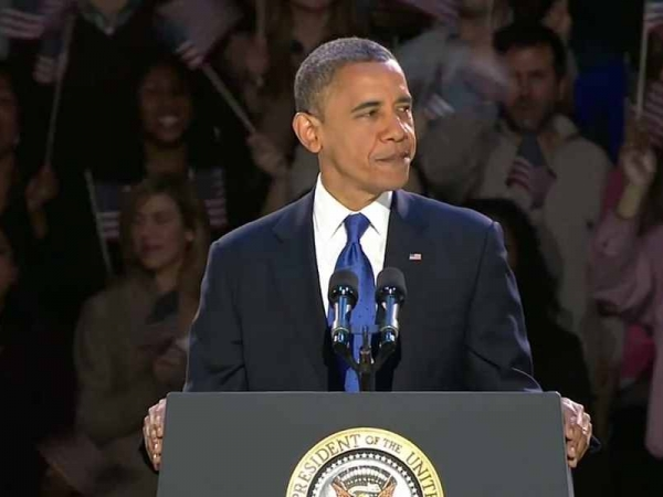 Details on Snagging Inauguration 2013 Tickets for Obama's Re-Election