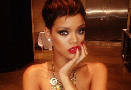 Rihanna Releases Photos of Secret Ad Campaign