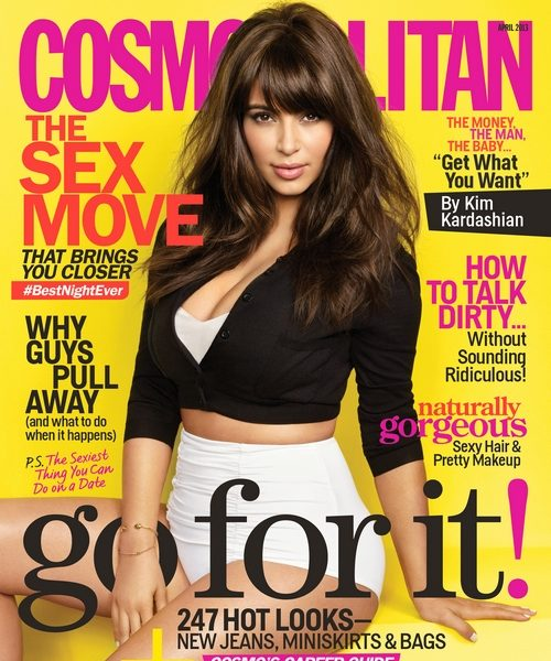 Kim Kardashian Says Sorry For Judging Kourtney For Being Pregnant & Not Married + The Onion Apologizes For Quvenzhane Wallis Tweet