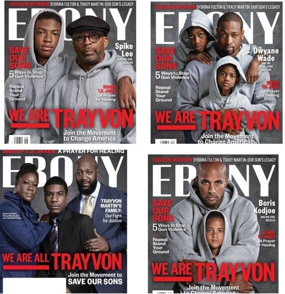 EBONY Snags D.Wade, Spike Lee & Boris Kodjoe For Multi-Cover Issue Dedicated to Trayvon Martin