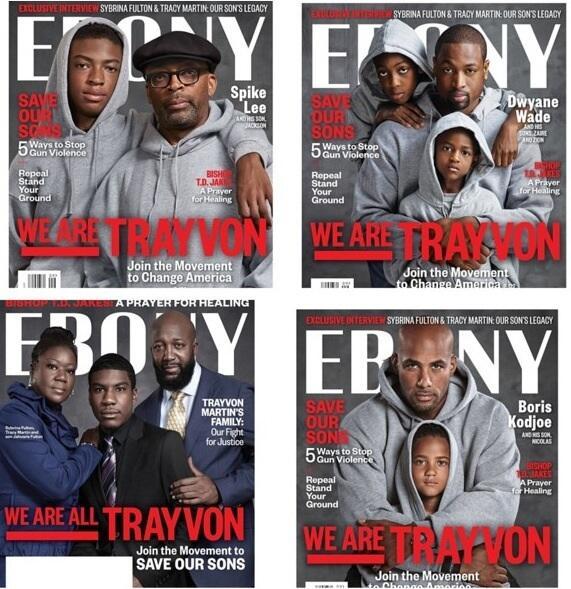 EBONY Snags D.Wade, Spike Lee & Boris Kodjoe For Multi-Cover Issue Dedicated to Trayvon Martin