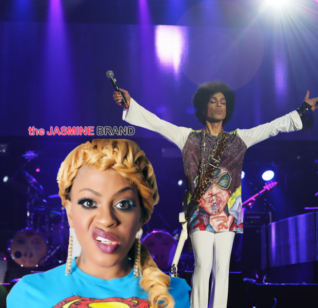 [EXCLUSIVE] Interview Lil Mo Reacts to Prince's Alleged Diss, Explains Security Snub: It Was Messed Up!