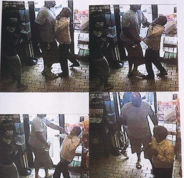 [UPDATE] Police Name Officer Who Shot Mike Brown + Teen Allegedly Involved In Armed Robbery
