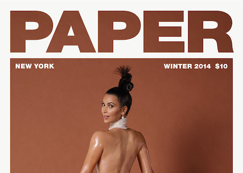 Butt-Crack Envy! Kim Kardashian Poses Nude for 'PAPER' [Photos]