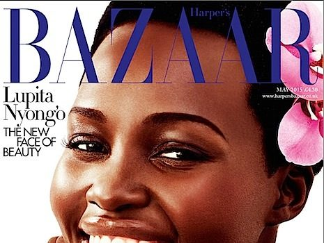 The New Face of Beauty: Lupita Nyong'o Is Bazaar's Cover Star [Photos]