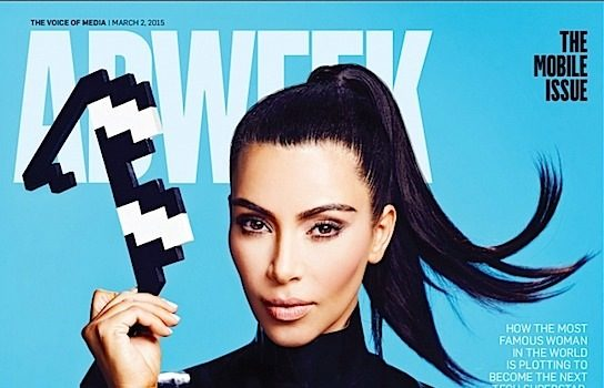 Kim Kardashian Gets Techie With Ad Week [Photos]