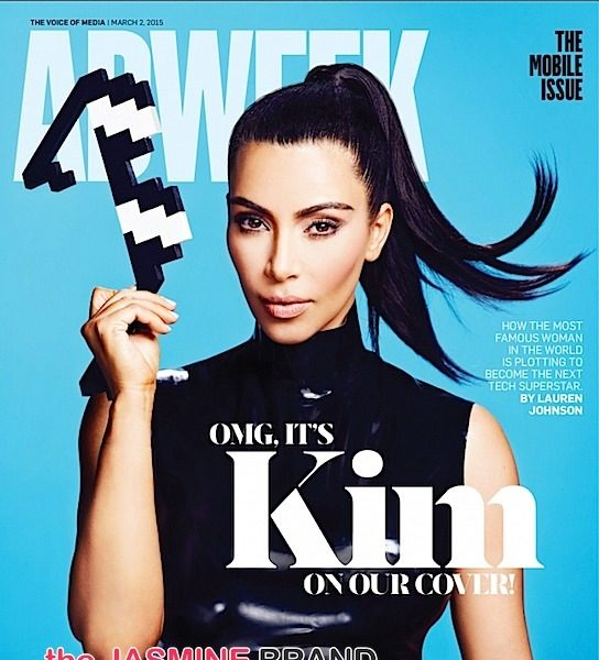 Kim Kardashian Gets Techie With Ad Week [Photos]