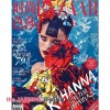 rihanna-harpers bazaar china-the jasmine brand