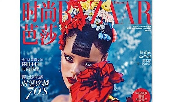 Cover Killer! Rihanna Snags Two For Harper's Bazaar China