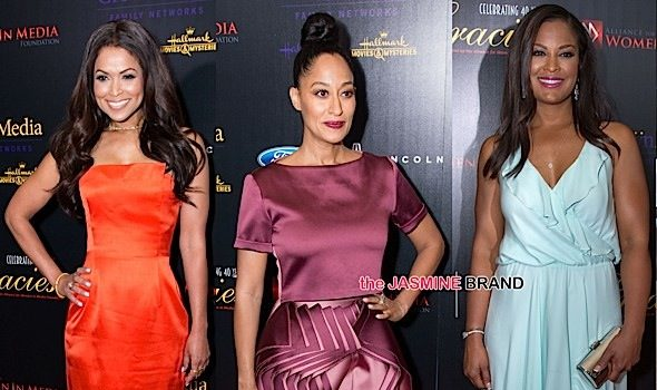 Gracie Awards Gala: Tracee Ellis Ross, Laila Al, Tracey Edmonds, Hoda Kotb & Yara Shahid Spotted [Photos]