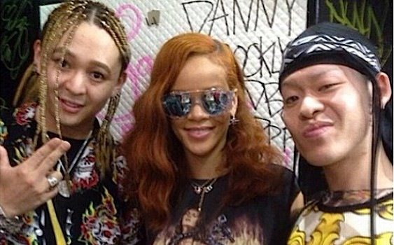 Spotted. Stalked. Scene. Rihanna Takes Tokyo [Photos]
