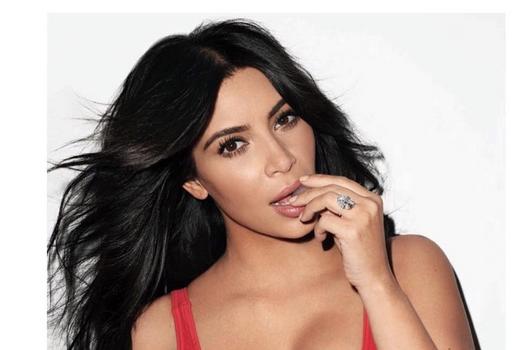 Kim Kardashian Ate Her Placenta