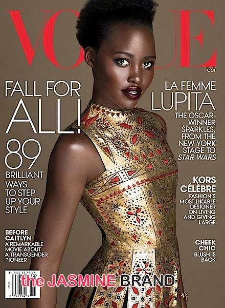 Lupita Nyong'o On Fame, Fashion & Advice From Oprah + See Her 2nd Vogue Cover! [Photos]