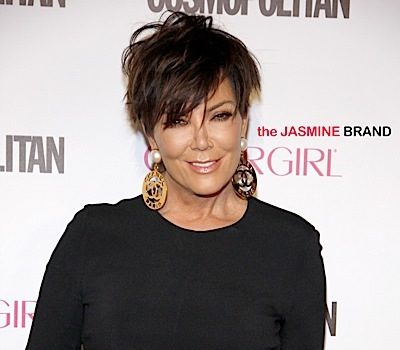 Kris Jenner Launching Cosmetics Collection [VIDEO]