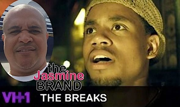 Irv Gotti Says 'The Breaks' Movie Is 'Watered Down Bullsh*t'
