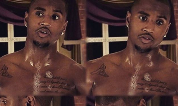 Trey Songz Sex Tape Leaks [VIDEO]