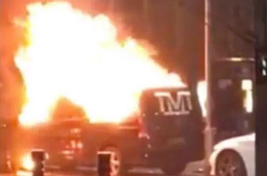 Floyd Mayweather's TMT Van Torched [VIDEO]