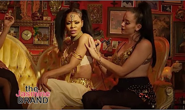 Nas' Baby Mama Carmen Bryan Releases New Video 'Oh No No No'