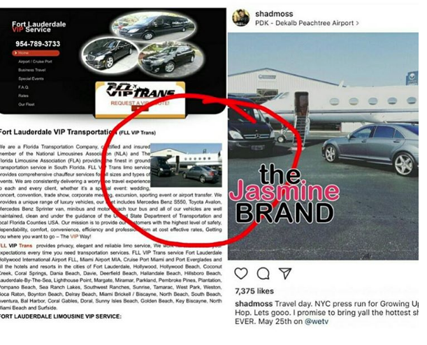 Bow Wow Lied About Flying On Private Jet? See His Response
