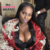 Foxy Brown Threatens To Sue Over Music [Photo]
