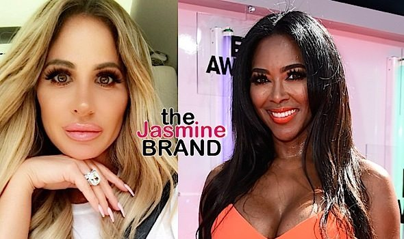 Kim Zolciak: I hope Kenya Moore Quits RHOA!