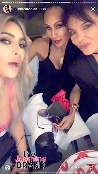 Kris Jenner Hosts Valentine's Day Dinner Party: Jada Pinkett-Smith, Boyfriend Corey Gamble, Kyle Richards + Rob, Kim & Khloe Kardashian Spotted