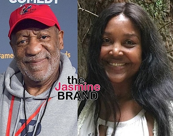 Bill Cosby Reveals Daughter's Cause of Death
