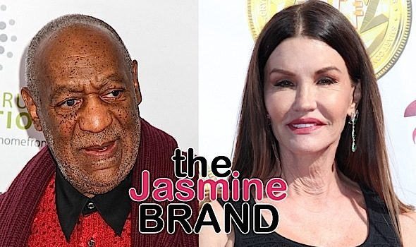 Bill Cosby Loses Appeal In Janice Dickinson Defamation Lawsuit
