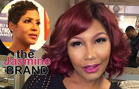 Traci Braxton – I Don't Know Why Toni Braxton Kicked Me Off Her Tour!