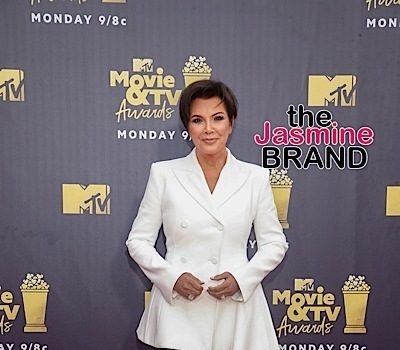 Kris Jenner Hopes To Start Her Own Fashion Or Beauty Line