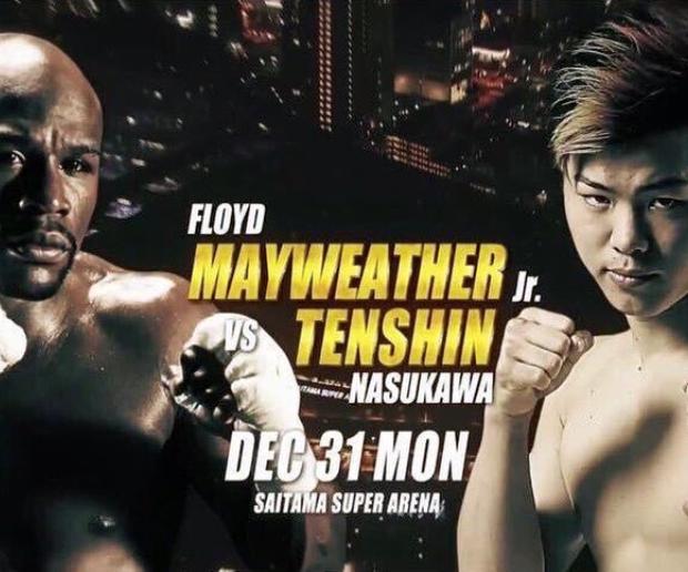 Floyd Mayweather Returns To The Ring, Fighting Kickboxer Tenshin Nasukawa In Japan