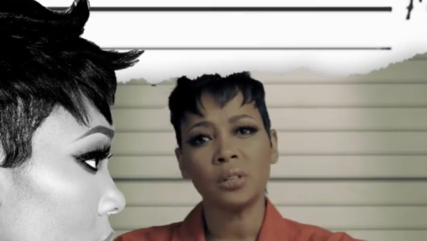 """Monica Asks For """"Commitment"""" In New Video Featuring Tiny"""