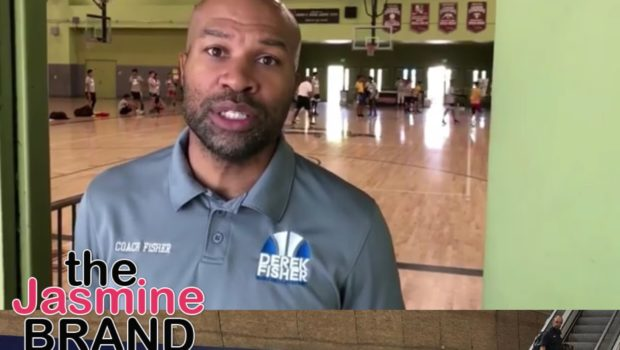 Coach Derek Fisher Vents About The Treatment Of WNBA Players