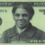 See The Harriet Tubman $20 Bill That Was Rejected [Photo]
