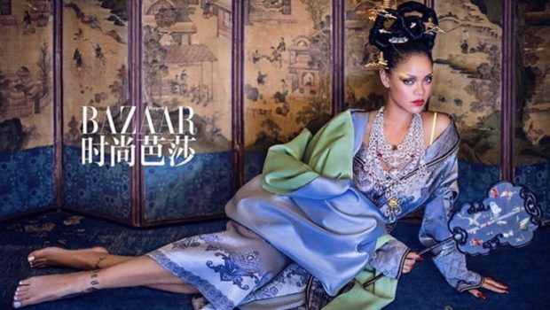 Rihanna Accused of Cultural Appropriation Over Geisha-Inspired Shoot [Photos]