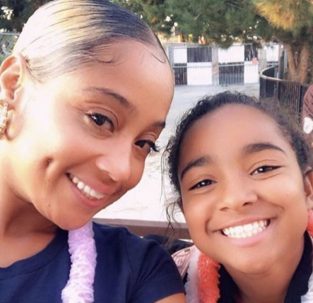 Nipsey Hussle's Daughter's Mother Poses W/ Emani, Shuts Down Critics: How She Looks At Me Is What Matters!