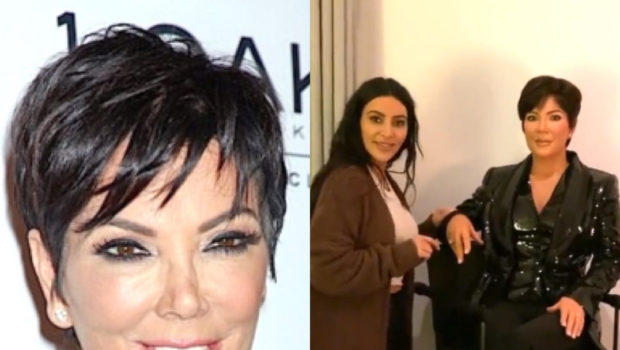 Kris Jenner Has A Wax Figure Of Herself In Her Own Home!