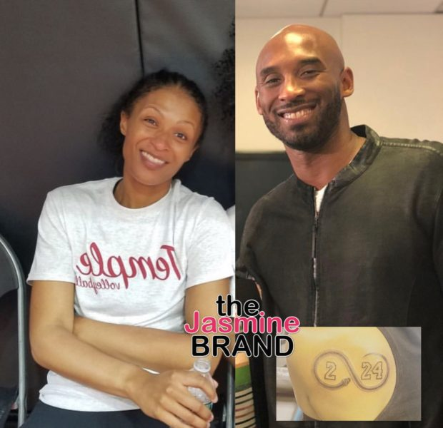Kobe Bryant's Sister Gets New Tattoo In His & Gianna's Honor [PHOTO]