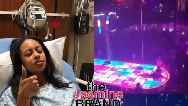 Stripper Goes Viral After Dangerously Falling Off Pole, Breaking Her Teeth & Jaw + GoFundMe Launched