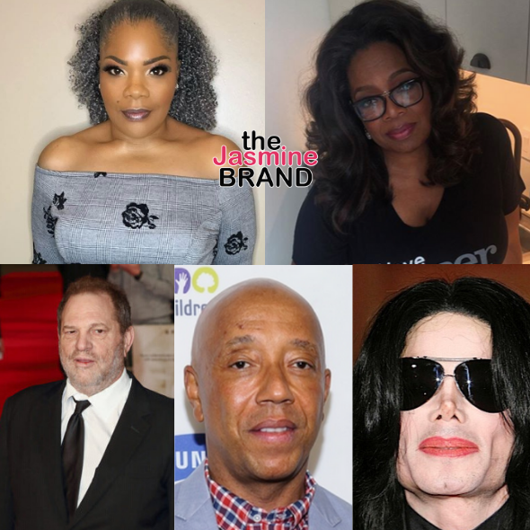Mo'Nique Calls Out Oprah Winfrey For Staying Quiet About Harvey Weinstein 'When You Are A Part Of A Docu On Michael Jackson & Russell Simmons'