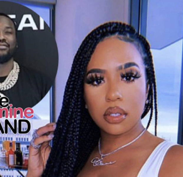 Meek Mill Defends B. Simone Amid Allegations She Plagiarized Parts Of Her Book