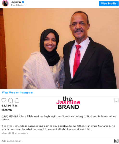 Rep. Ilhan Omar's Father Dies Of COVID-19 Complications