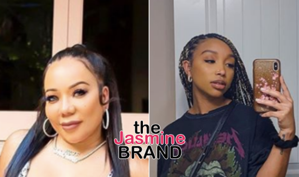 Tiny Harris Shows Off Daughter Zonnique Pullins' Growing Baby Bump [PHOTOS]