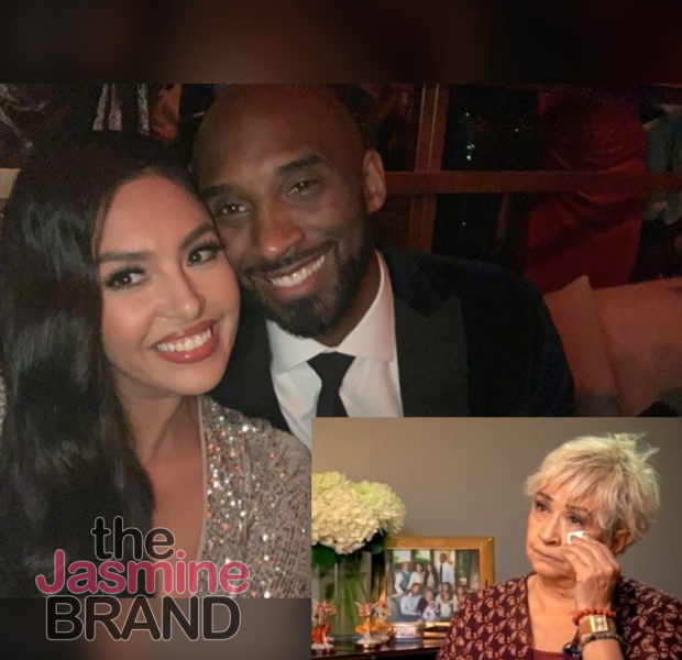 Vanessa Bryant Responds To Her Mother's Claims She Kicked Her Out After Kobe's Death: She Hasn't Been Physically Present Or Emotionally Supportive