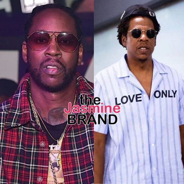 2 Chainz Has 'Given Up' On Getting A Jay-Z Feature: I Don't Like Rejection