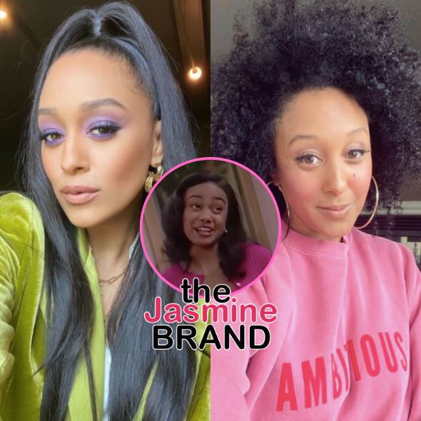 Tia & Tamera Mowry Both Auditioned To Play Ashley Banks In 'Fresh Prince' Before Starring In 'Sister, Sister'