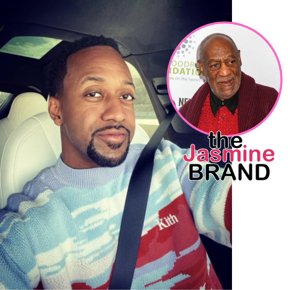 Jaleel White Talks 'Hindsight' On Friendship W/ Bill Cosby: You Put Yourself In Rooms Where You Realize His Wife Wasn't There